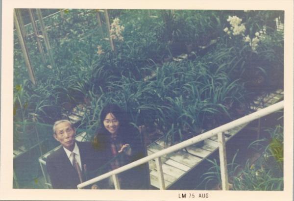 Lily with Grandpa Kushi 1975