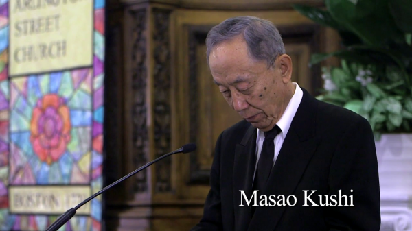 Michio's brother, Masao Kushi, speaks about Michio in his younger years