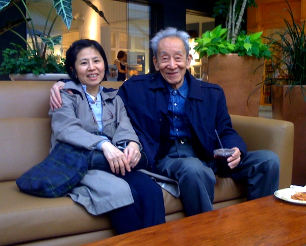 Midori and Michio (in relaxed clothing) April, 2008