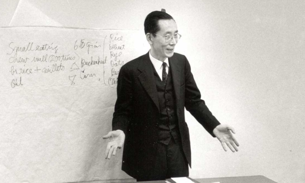 Michio lecturing in Boston in the early 1970s. Photo by Seth Levine